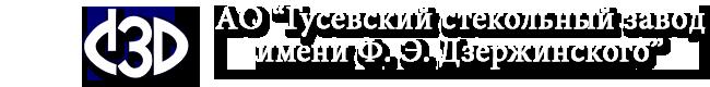 Гусевский стекольный завод имени Дзержинского